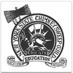 Logo_NewYorkChimney